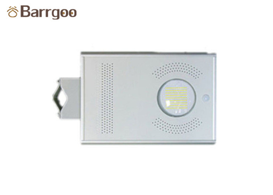 China 15W Outdoor Led Street Light , LED Solar Power Street Light IP65 All In One supplier